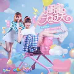 Khuê Mật Đại Quá Thiên / 闺蜜大过天 (Single)