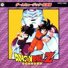 Dragon Ball Z Game Music Kakusei-hen