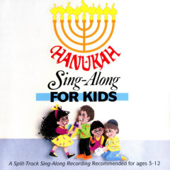 Hanukah Sing-Along for Kids - Brentwood Kids