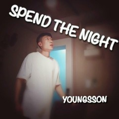 Spend The Night (EP)