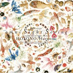 omni Sight Seeing (2020 Remastering) - Haruomi Hosono