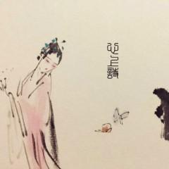 Thơ Trong Lòng / 心上诗 (Single)