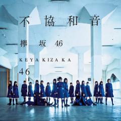 Fukyouwaon (Special Edition) - Keyakizaka46