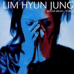 Second Album Scissors Hand - Lim Hyun Jung