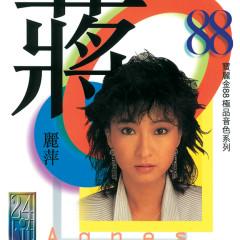 Ban Li Jin 88 Ji Pin Yin Se Xi Lie-Agnes Chiang - Agnes Chiang