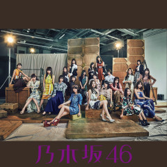 Influencer (Special Edition) - Nogizaka46