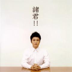 Syokun!! - Naotaro Moriyama