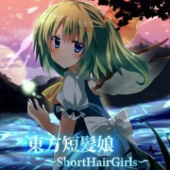 Touhou Tanpatsujou ~ShortHairGirls~ CD1 - Full Power Pitchoon! Project