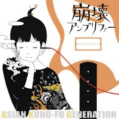 Destructive Amplifier - ASIAN KUNG FU GENERATION