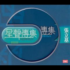 EMI Xing Sheng Chuan Ji Zhi Norman Cheung - Li Ji Zhang