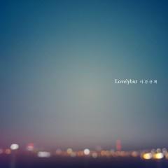 Night Walk (Single)