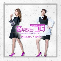 Woman of Dignity, Pt. 2 (Original Soundtrack) - Navi, Lina