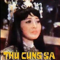 Thủ Cung Sa (Cải Lương)