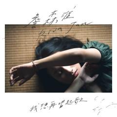 Let's Sing Again - Senhuai