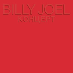Kohuept (Live) - Billy Joel