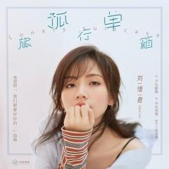 Cô Ðơn Lữ Hành Rương / 孤单旅行箱 (Single) - Lưu Tích Quân