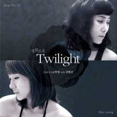Twilight - Forever - Hee Young, Jang Hea Jin