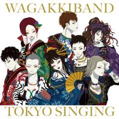 Tokyo Singing - Wagakki Band