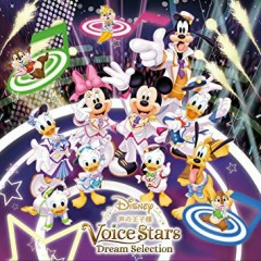 Disney Koe no Ouji Sama Voice Stars Dream Selection