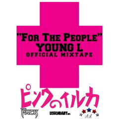 For the People - Young L