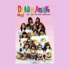 Dunia Anak - Various Artists