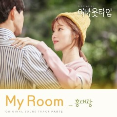 About Time OST Part.5 - Hong Dae Kwang