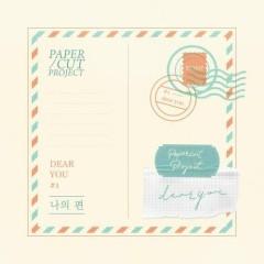 Dear You #1 (Single) - Papercut Project