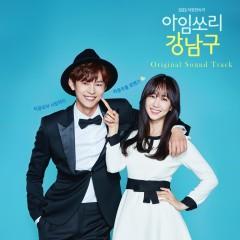 I'm Sorry Gangnamgu 아임쏘리 강남구 (Original Television Soundtrack) - Various Artists
