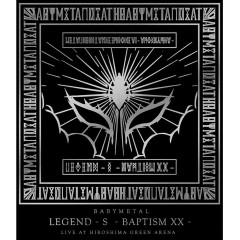 LEGEND - S - BAPTISM XX - CD2