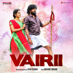 Vairii (Original Motion Picture Soundtrack) - Anthony Daasan