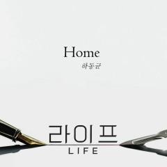 Life OST Part.1