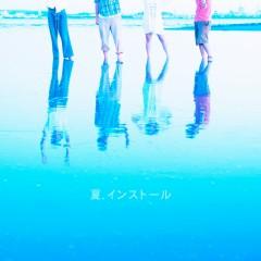 natsu. istall - Shinsei Kamattechan