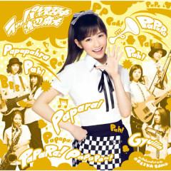 Rapparenshuuchuu Type-D - Mayu Watanabe