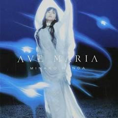 Ave Maria - Minako Honda