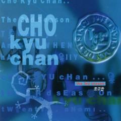 The 3rd Season - Cho, Kyuchan