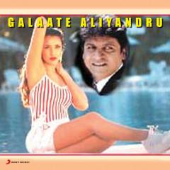 Galaate Aliyandru (Original Motion Picture Soundtrack) - Deva