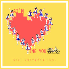 Ai'm Loving You (Single)