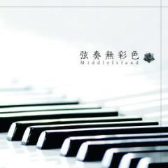 弦奏無彩色 / Gensou Musaishiki - MiddleIsland
