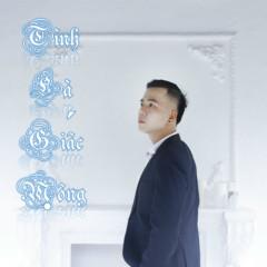 Tình Là Giấc Mộng (EP)