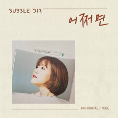 Maybe (Single) - Bubbledia