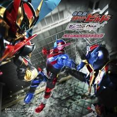 Kamen Rider Build the Movie: Be the One Original Soundtrack