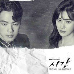 Time OST (CD1)