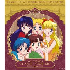 Pretty Guardian Sailor Moon Classic Concert 2018 CD1
