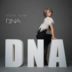 DNA - Koda Kumi