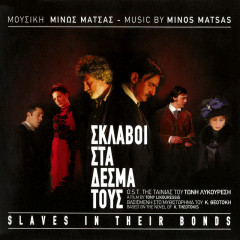 Sklavi Sta Desma Tous - Minos Matsas
