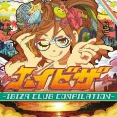 J-Ibiza -Ibiza Club Compilation- - 9bit Log!Q+