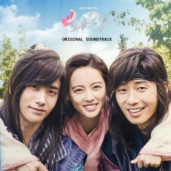 HWARANG (Music from the Original TV Series)