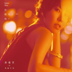 When The Night Falls.... Do you Hear (me)? - Valen Hsu
