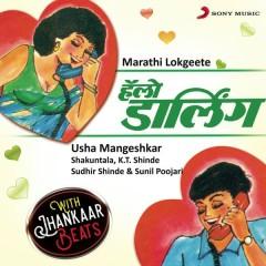 Hello Darling (With Jhankar Beats)