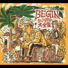 BEGIN Single Dai Zensyu CD2 - BEGIN